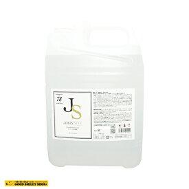 アルコール消毒液 除菌スター 78 JOKIN STAR 5Lボトル 4本セット 日本製 除菌 ジョキンスター JS