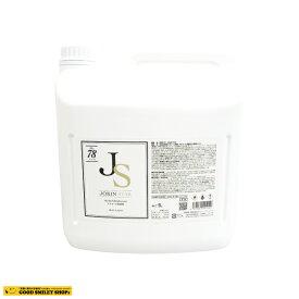 除菌スター JOKIN STAR 5Lボトル 食中毒 O-157 ウイルス 除菌 アルコール 消毒液 消毒 消臭 防カビ 78 JS