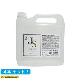 除菌スター JOKIN STAR 5Lボトル お得な 4本セット 食中毒 O-157 ウイルス 除菌 アルコール 消毒液 消毒 消臭 防カビ 78 JS