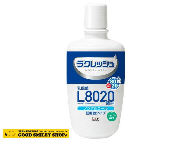 ジェクス ラクレッシュ L8020菌入マウスウォッシュ1本 AM注文で即日発送(店休除)