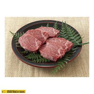 牛肉 国産牛 A5ランク 山形牛 ヒレ ステーキ用 200gx2枚 グルメ 高級肉