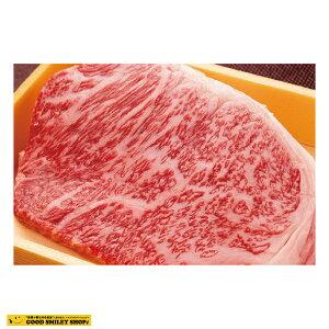 牛肉 国産牛 A5ランク 山形牛 サーロイン ステーキ 150gx3枚 グルメ 高級肉