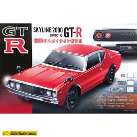 ラジコン 車 日産 スカイライン GT-R NISSAN ラジコンカー RC