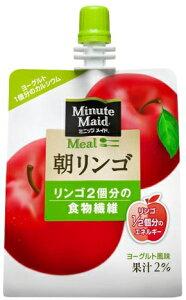 ミニッツメイド 朝リンゴ 180g 6本 (6本×1カートン) パウチ ゼリー飲料 ダイエット食品 低カロリー【日本全国送料無料】