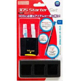【3DS】スターターセット ブルー【液晶保護フィルム・タッチペン入り】【新品】