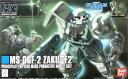 HGUC 1/144 (105)MS-06F-2 ザクII F2型 ジオン軍仕様 (機動戦士ガンダム0083)(再販)【新品】 ガンプラ プラモデル