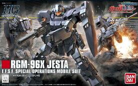 HGUC 1/144 (130) RGM-96X ジェスタ (機動戦士ガンダムUC)(再販)【新品】 ガンプラ プラモデル