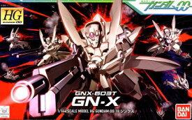 【HG】1/144 (018)GN-X(ジンクス)【新品】 (再販) ガンプラ 機動戦士ガンダム00(ダブルオー) プラモデル
