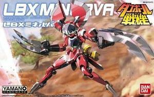 ダンボール戦機 1/1 LBX 022 ミネルバ【ダンボール戦機W(ダブル)】【新品】 プラモデル バンダイ
