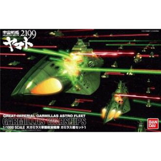 1/1000 gamirasu軍艦安排1(宇宙戰鬥艦大和2199)宇宙戰鬥艦大和塑料模型P12Oct15
