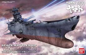 宇宙戦艦ヤマト2199 コスモリバースVer.【新品】 宇宙戦艦ヤマト プラモデル