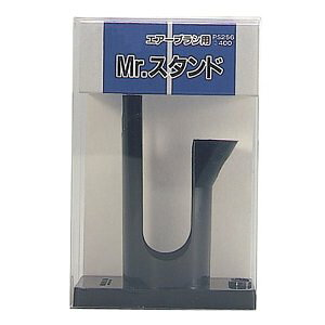 PS256 Mr.スタンド【新品】 GSIクレオス エアーブラシシステム