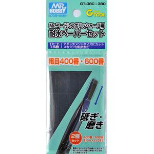 GT-08C 耐水ペーパーセット(粗目400番・600番)【新品】 GSIクレオス Gツール