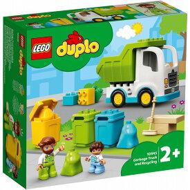 レゴ デュプロ デュプロのまち ごみ収集車とリサイクル 10945【新品】 LEGO 知育玩具