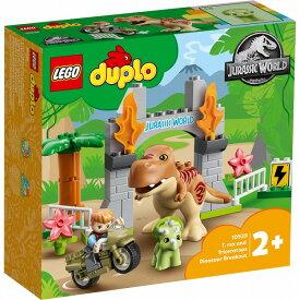 レゴ デュプロ T-レックスとトリケラトプスの大だっそう 10939【新品】 LEGO 知育玩具