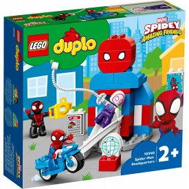 レゴ デュプロ スパイダーマンの ひみつきち 10940【新品】 LEGO 知育玩具