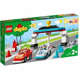 レゴ デュプロ デュプロのまち レースカー 10947【新品】 LEGO 知育玩具