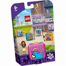 レゴ フレンズ キュービーズ - オリビアのゲームキューブ 41667【新品】 LEGO Friends 知育玩具