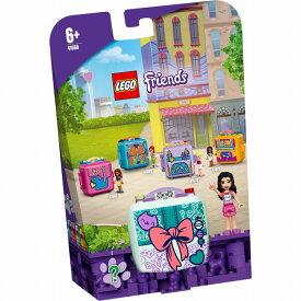 レゴ フレンズ キュービーズ - エマのファッションキューブ 41668【新品】 LEGO Friends 知育玩具