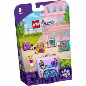 レゴ フレンズ キュービーズ - ステファニーのバレエキューブ 41670【新品】 LEGO Friends 知育玩具
