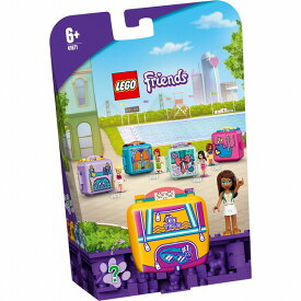 レゴ フレンズ キュービーズ - アンドレアのスイミングキューブ 41671【新品】 LEGO Friends 知育玩具