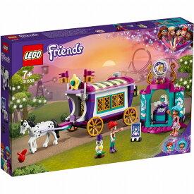 レゴ フレンズ マジカル・キャラバン 41688【新品】 LEGO Friends 知育玩具