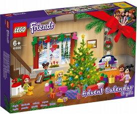 レゴ フレンズ レゴ(R)フレンズ アドベントカレンダー 41690【新品】 LEGO Friends 知育玩具