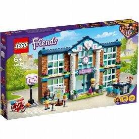 レゴ フレンズ ハートレイクシティの学校 41682【新品】 LEGO Friends 知育玩具