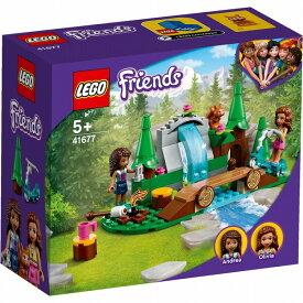 レゴ フレンズ ハートレイクの森の滝 41677【新品】 LEGO Friends 知育玩具