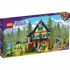 レゴ フレンズ 森の乗馬センター 41683【新品】 LEGO Friends 知育玩具
