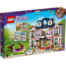 レゴ フレンズ ハートレイクシティ グランドホテル 41684【新品】 LEGO Friends 知育玩具