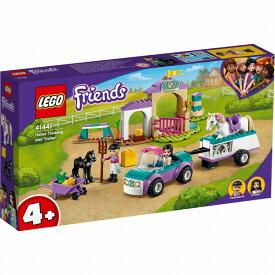 レゴ フレンズ 乗馬とホーストレーラー 41441【新品】 LEGO Friends 知育玩具