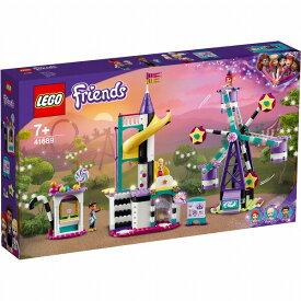 レゴ フレンズ マジカルかんらん車とスライダー 41689【新品】 LEGO Friends 知育玩具