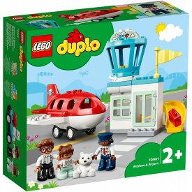 レゴ デュプロ デュプロのまち ひこうきと ひこうじょう 10961【新品】 LEGO 知育玩具