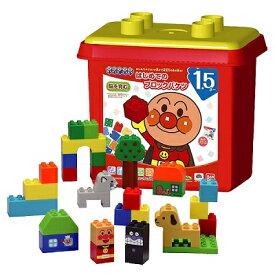 ブロックラボ アンパンマン はじめてのブロックバケツ【新品】 知育玩具 おもちゃ
