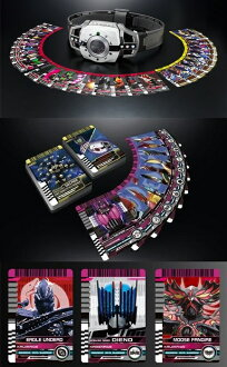 Kamen Rider decade COMPLETE SELECTION MODIFICATION DECADRIVER+RIDER CARD (decadriver + rider cards))