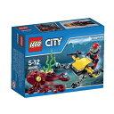 レゴ シティ 海底スクーター 60090【新品】 LEGO 知育玩具