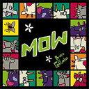 MOW(モウ)ポケットバージョン (日本語版)【新品】 カードゲーム アナログゲーム テーブルゲーム ボドゲ