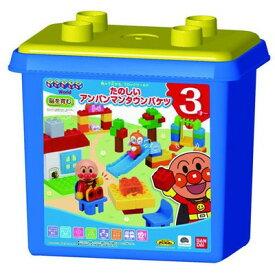 ブロックラボ アンパンマン たのしいアンパンマンタウンバケツ【新品】 知育玩具 おもちゃ