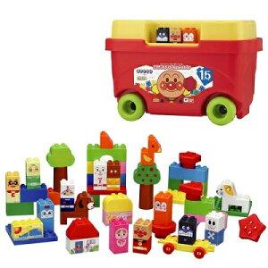ブロックラボ はじめてのブロックワゴン アンパンマン【新品】 知育玩具 おもちゃ