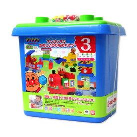 ブロックラボ アンパンマン たのしいのりものバケツ【新品】 知育玩具 おもちゃ