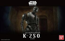 STAR WARS 1/12 K-2SO【新品】 スター・ウォーズ プラモデル