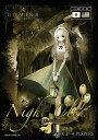 Night Clan revised edition (ナイトクラン)【新品】 カードゲーム アナログゲーム テーブルゲーム ボドゲ