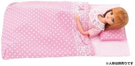 リカちゃん LG-08 リカちゃんグッズ おふとんセット【新品】 (リカちゃん人形 着せ替え人形 女の子向け タカラトミー)