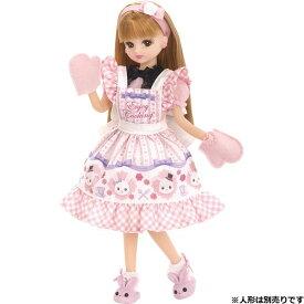 リカちゃん ドレス LW-06 エプロンセット【新品】 (リカちゃん人形 着せ替え人形 女の子向け タカラトミー) クリスマス プレゼント クリスマス プレゼント