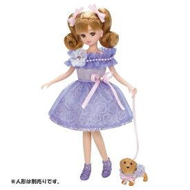 リカちゃん ドレス LW-07 ペットとおそろいドレスセット【新品】 (リカちゃん人形 着せ替え人形 女の子向け タカラトミー)