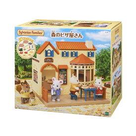 シルバニアファミリー お店 森のピザ屋さん【新品】 【ハウス・家具】