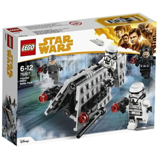 Lego星球大戰帝國的巡邏·戰鬥包75207 LEGO星球大戰智育玩具 Life And Hobby KenBill