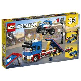 レゴ クリエイター スタントトラック (モジュール式) 31085【新品】 LEGO 知育玩具