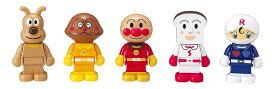 ブロックラボ アンパンマン ブロックといっしょに遊べるアンパンマンとなかまたちブロックドールセット【新品】 知育玩具 おもちゃ